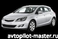 Opel Astra J Амортизаторы задние