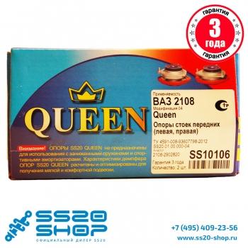 Опора стойки передней SS20 Queen для ВАЗ 2108, 2109, 21099 (к-т 2 шт)