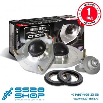 Опора стойки передней SS20 Hard Sport (ШС) для ВАЗ 2170, 2171, 2172 Приора (к-т 2 шт)
