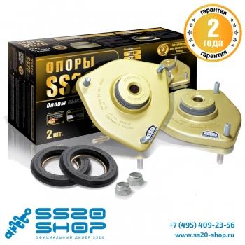 Опора стойки передней SS20 GOLD для ВАЗ 2170, 2171, 2172 Приора (с подшипником SS20) (к-т 2 шт)