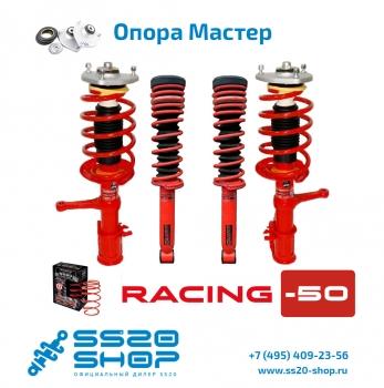 Комплект подвески в сборе SS20 Racing с опорой Мастер занижение -50 мм для ВАЗ 2192-2194 Лада Калина 2