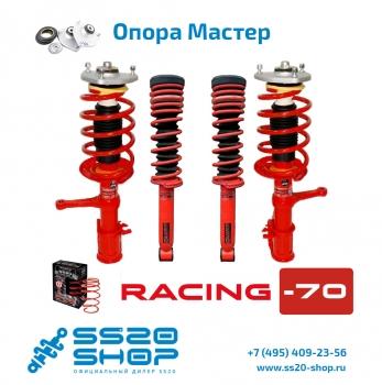 Комплект подвески в сборе SS20 Racing с опорой Мастер занижение -70 мм для ВАЗ 2192-2194 Лада Калина 2