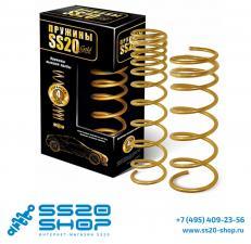 Пружины передней подвески SS20 серии Gold Progressive для ВАЗ 2110, 2111, 2112 (к-т 2 шт) (8 кл)