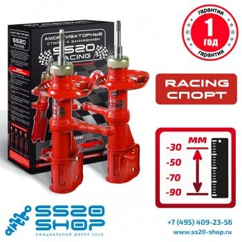 prodtmpimg/15207089972106_-_time_-_kalina_racingsport-70.jpg