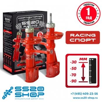 prodtmpimg/15207518430838_-_time_-_kalina_racingsport-70.jpg