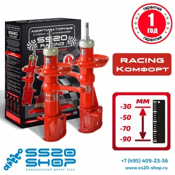 prodtmpimg/15207528352842_-_time_-_2170kalina-racingkomfort-70.jpg
