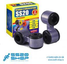 Стойки стабилизатора SS20 для ВАЗ 2110-2112