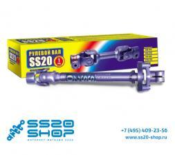 Рулевой вал промежуточный (с резиновой муфтой) для ВАЗ 2108-21099
