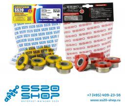 Полиуретановые шарниры растяжки задней SS20 (ромашки) для ВАЗ 2170-2172 Приора