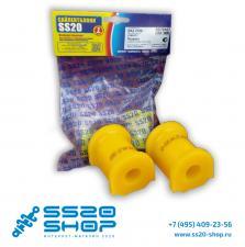 Полиуретановые подушки штанги стабилизатора SS20 для ВАЗ 2108-21099 Ø16мм (2шт.)