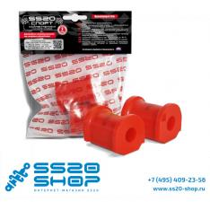 Полиуретановые подушки штанги стабилизатора SS20 для ВАЗ 2110-2112 Ø18мм (2шт.)