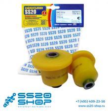 Полиуретановые шарниры рычага задней балки SS20 для ВАЗ 2170-2172 Приора  (2шт.)