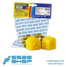 Полиуретановые подушки поперечного стабилизатора SS20 для ВАЗ 2101-2107 Классика (2 шт)