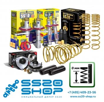 Комплект подвески GOLD Progressive без занижения для ВАЗ 2110-2112 с опорой ШС Hard Sport