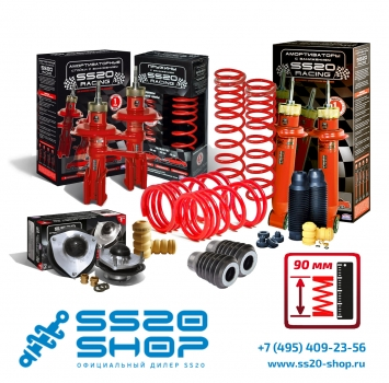 Комплект подвески ВАЗ 2108-21099 для занижения -90 мм с опорой ШС Hard Sport