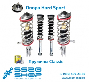Комплект подвески в сборе SS20 с опорой ШС Hard Sport для ВАЗ 2110-2112