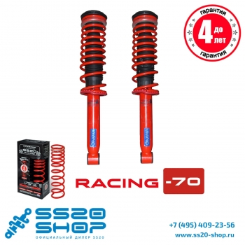 Модуль задней подвески в сборе SS20 Racing с занижением -70мм для Ваз 2170-2172 Приора