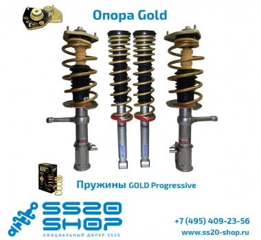 Комплект подвески в сборе SS20 с опорой Gold и пружинами Gold для ВАЗ 2170-2172 Приора