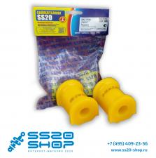 Полиуретановые подушки штанги стабилизатора SS20 для ВАЗ 2113-2115 Ø16мм (2шт.)