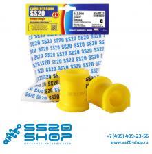 Полиуретановые подушки штанги стабилизатора SS20 для ВАЗ 2190-2191 Ø22мм (2шт.)