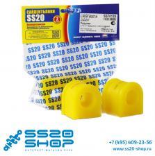 Полиуретановые подушки штанги переднего стабилизатора SS20 для LADA Vesta  (2 шт)