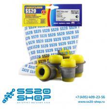 Полиуретановые шарниры верхнего рычага SS20 для ВАЗ 2121-31 Нива 4х4 (4 шт)