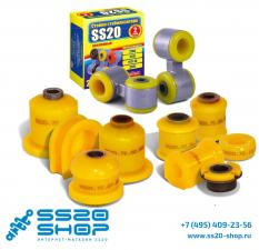 Комплект полиуретановых сайлентблоков SS20 для ВАЗ 2113-2115