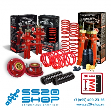 Комплект подвески ВАЗ 2113-2115 для занижения -90 мм с опорой СПОРТ