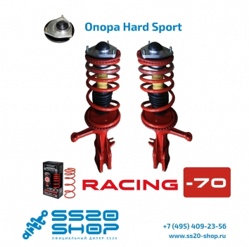 Модуль передней подвески SS20 Racing с опорой Hard Sport занижение -70 мм для ВАЗ 2110-2112