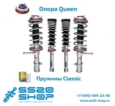 Комплект подвески в сборе SS20 с опорой Queen для ВАЗ 2113-2115
