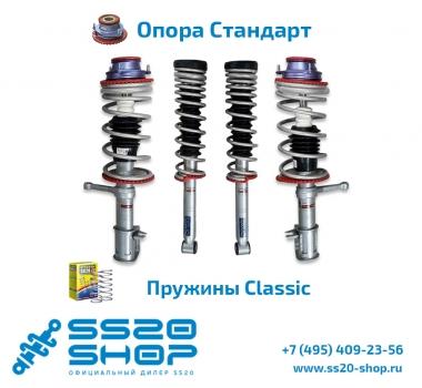 Комплект подвески в сборе SS20 с опорой Стандарт для ВАЗ 2110-2112