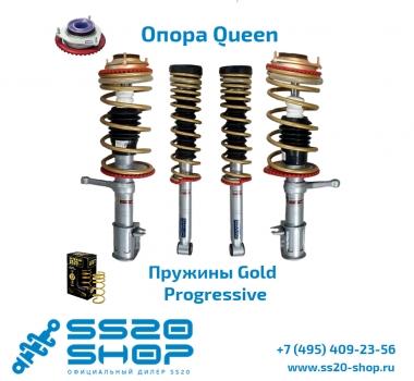 Комплект подвески в сборе SS20 GOLD с опорой Queen для ВАЗ 2110-2112